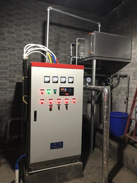 西安天下仁养老院180千瓦采暖电热水必威体育官网入口